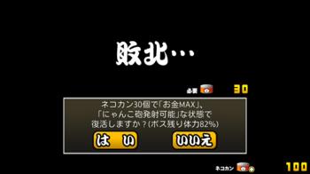 Screenshot_2014-05-06-01-03-39.png